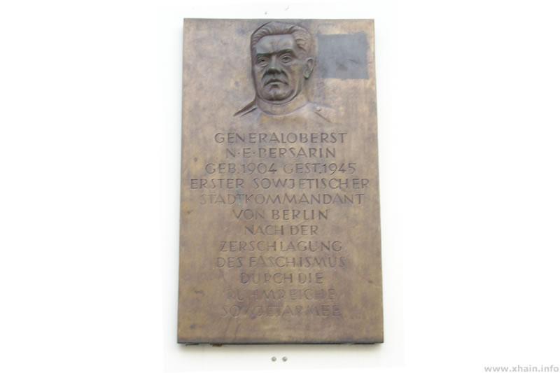 Nikolai Erastowitsch Bersarin