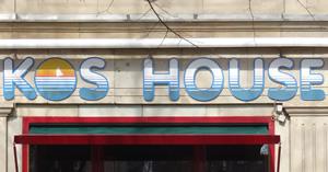 Kos House (Griechisches Restaurant)