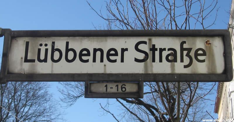 Lübbener Straße