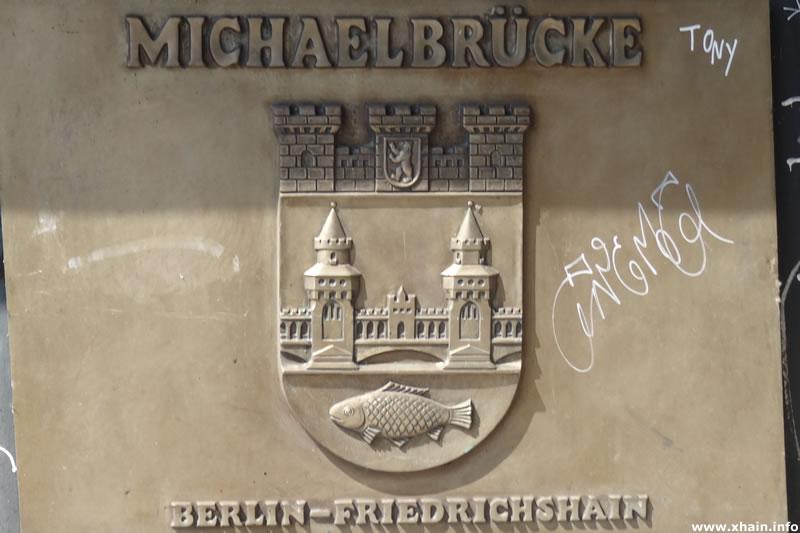 Wappenrelief an der Michaelbrücke