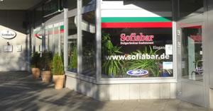 Sofia Bar