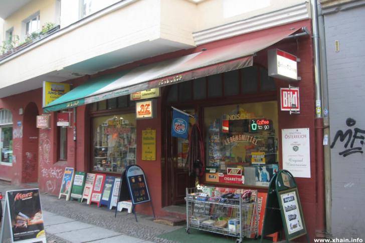 Jung-Shop, indischer Späti in der Jungstraße