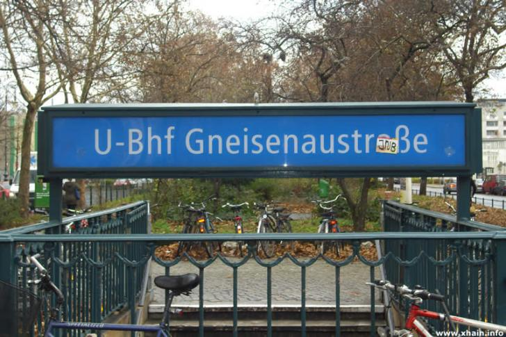U-Bahnhof Gneisenaustraße